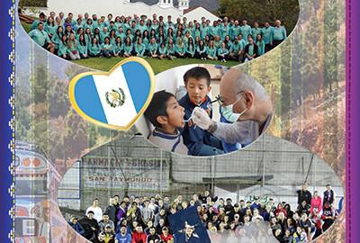 2018 ADA Humanitarian Award
